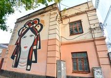 基辅,乌克兰- 2016年9月1日:街道在一个房子的艺术绘画Borisoglebskaya 10街道的,在基辅 库存图片