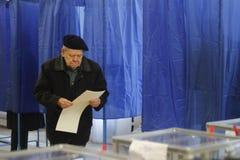 基辅,乌克兰- 2015年10月25日:通常预定的地方选举在乌克兰 免版税库存图片