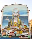 基辅,乌克兰- 2016年9月1日:StrGraffiti创造了在项目艺术框架里团结了我们 免版税库存照片