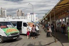 基辅,乌克兰 免版税库存照片