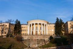 基辅10月宫殿 免版税库存照片