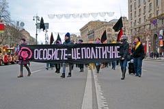 在Kreshatik的青年女权示范在基辅, 库存图片