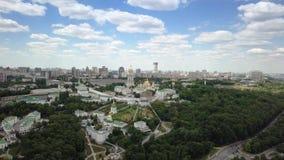 基辅Pechersk拉夫拉乌克兰正统修道院鸟瞰图  影视素材