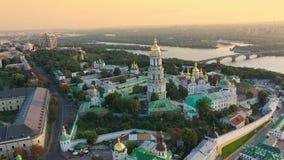 基辅Pechersk拉夫拉寄生虫英尺长度鸟瞰图在基辅基辅,乌克兰 股票视频