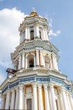 基辅Pechersk拉夫拉的钟楼 库存照片