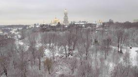 基辅Pechersk拉夫拉,教会复合体,绿色屋顶,金黄圆屋顶,诞生教会保佑圣母玛丽亚 影视素材