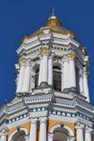 基辅Pechersk Lavra,乌克兰 免版税库存图片