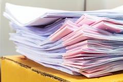 堆业务报告纸 免版税库存照片