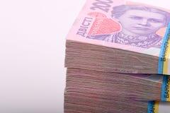 堆乌克兰金钱,乌克兰hryvnia 免版税库存图片