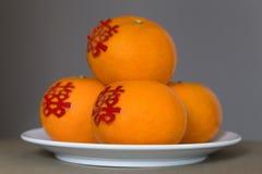 堆在素食节日的普通话桔子 - (分类 库存照片