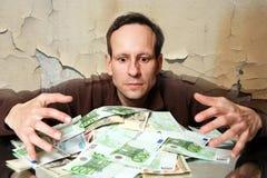 堆货币 免版税库存图片