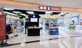 堡垒在香港 免版税库存照片