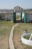 堡垒门主要过帐贸易的联盟 图库摄影