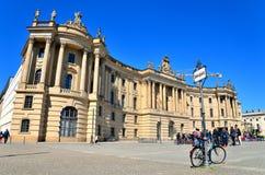 洪堡大学在柏林,德国 图库摄影