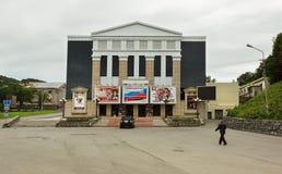 堪察加戏曲和喜剧剧院在彼得罗巴甫洛斯克Kamchatsky 免版税库存照片
