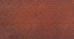 塑料墙壁是红色的 免版税库存图片