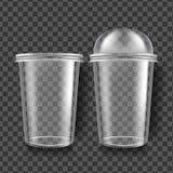 塑料杯传染媒介 透明球形圆顶杯 空的产品聚乙烯假装模板 品牌设计包裹 皇族释放例证
