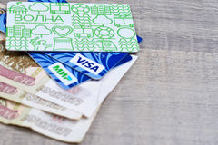 塑料运输卡片 免版税库存图片