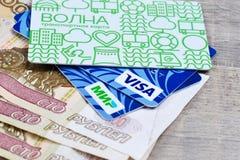 塑料运输卡片 库存图片
