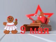 塑造的可以9次胜利天,姜饼3d模型 图库摄影