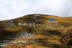 塔公乡寺庙,一个著名萨迦派藏传佛教寺庙 图库摄影
