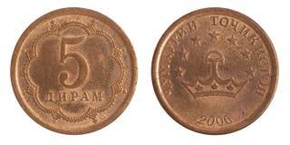 塔吉克五diram硬币 免版税库存照片