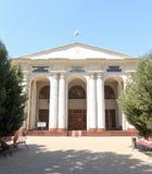 塔吉克斯坦上古国家博物馆  杜尚别, Tajikist 免版税库存图片