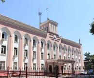 塔吉克斯坦共和国的内部事务办公室 独山 库存照片