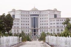 塔吉克斯坦国立图书馆  杜尚别塔吉克斯坦 库存照片