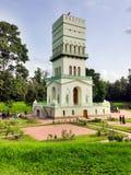塔在公园 免版税库存照片