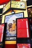 塔帕纤维布酒吧菜单,马拉加,西班牙 免版税库存照片