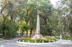 塔拉兹,哈萨克斯坦- 2016年8月14日:方尖碑-永恒荣耀,集合 免版税库存图片