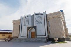塔拉兹,哈萨克斯坦- 2016年8月14日:清真寺 库存图片