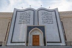 塔拉兹,哈萨克斯坦- 2016年8月14日:清真寺 库存照片