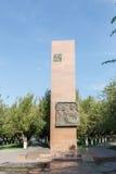 塔拉兹,哈萨克斯坦- 2016年8月14日:纪念品伟大爱国 免版税库存图片