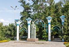 塔拉兹,哈萨克斯坦- 2016年8月14日:Turar Ryskulov 1894-1938 - 库存图片