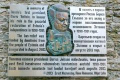 塔林 对鲍里斯・叶利钦的纪念匾 图库摄影
