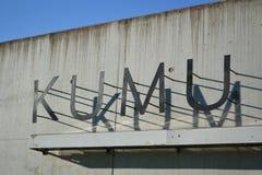 塔林Kumu博物馆标志 图库摄影