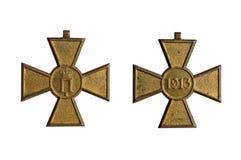 塞尔维亚人军事奖牌交叉证书 免版税库存图片