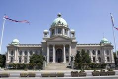 塞尔维亚国家议会的大厦 图库摄影