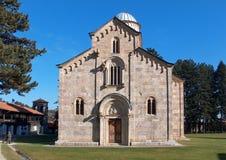 塞尔维亚正统修道院Visoki代查尼 库存图片