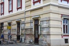 塞尔维亚主教制度的宫殿的门面 免版税库存照片