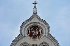 塞尔维亚主教制度的宫殿 免版税库存图片