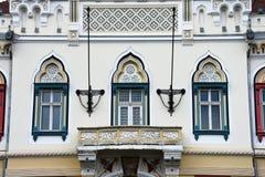 塞尔维亚主教制度的宫殿 免版税图库摄影