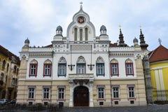 塞尔维亚主教制度的宫殿 图库摄影