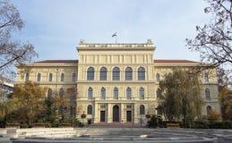 塞格德大学,匈牙利。 库存照片