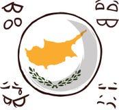 塞浦路斯国家球 库存例证