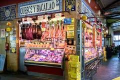 """塞维利亚†""""西班牙:Triana市场 免版税库存照片"""
