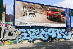 巴塞罗那街道画艺术  图库摄影