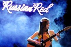 俄国红色带执行在l'Auditori 免版税库存图片